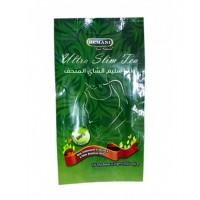 HEMANI ULTRA SLIM TEA, 10 teabags (2g)
