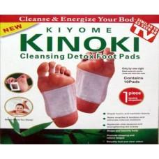 Kinoki Detox Foot Patches Pads Body Toxins Feet Slimming Cleansing Herbal, 10pcs