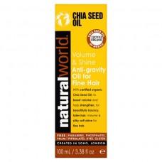 Natural World Cosmetics, Chia Seed, Hair Treatment Oil, 100ml